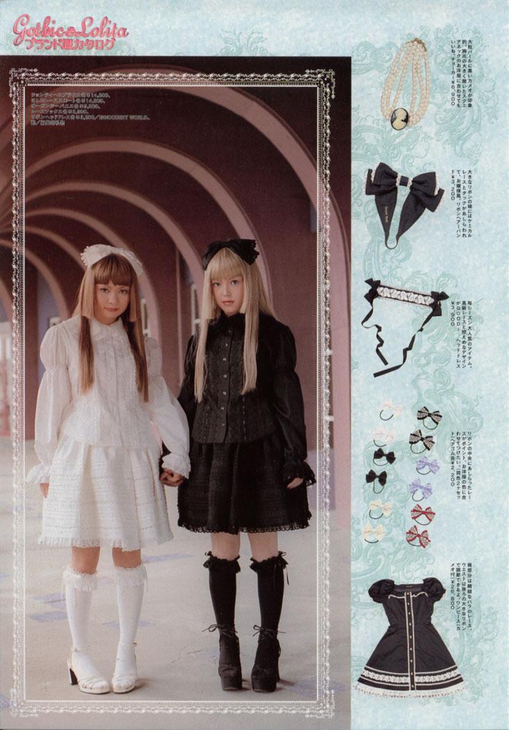 [Lolita] Guide pour votre garde-robe Lolita [incomplet] Glb431